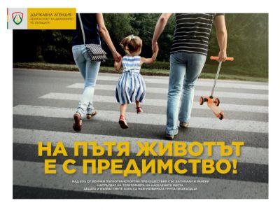Безопасност на движението по пътя през лятната ваканция - Изображение 3