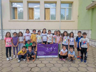 Европейски ден на спорта 2020г. - ОУ Свети Паисий Хилендарски - Казанлък