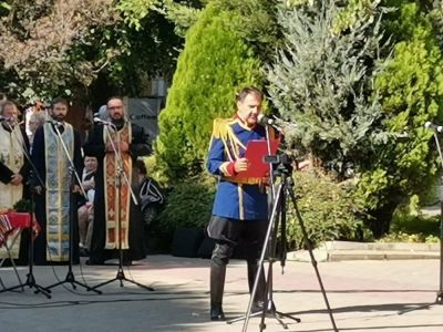 Тържествено отбелязване Деня на Независимостта - ОУ Свети Паисий Хилендарски - Казанлък