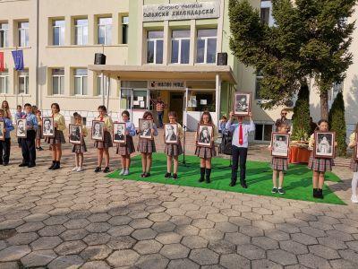 2 - ОУ Свети Паисий Хилендарски - Казанлък