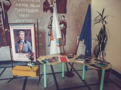 4 - ОУ Свети Паисий Хилендарски - Казанлък