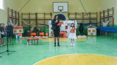 3 - ОУ Свети Паисий Хилендарски - Казанлък